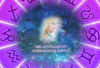 zodiakarta