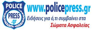 PolicePress